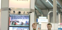 Форум ALL-OVER-IP 2013. 20-21 ноября 2013г.